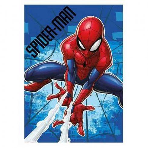 Kávé mintás bögre narancssárga fül 2